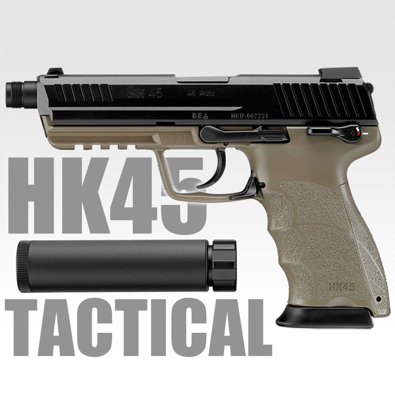 画像1: H&K HK45タクティカル ABS・BLKガスガン(マルイ)