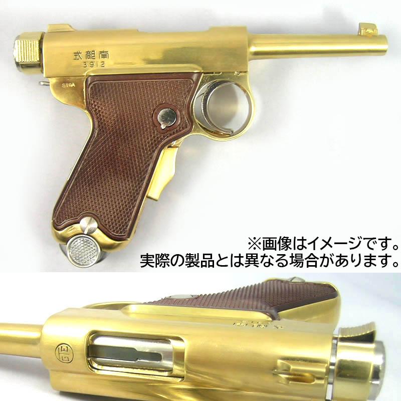画像4: 南部式小型拳銃[東京ガス電気工業刻印/ダミーカートモデル]桐箱入り  金属・ダミーカート式モデル(マルシン)