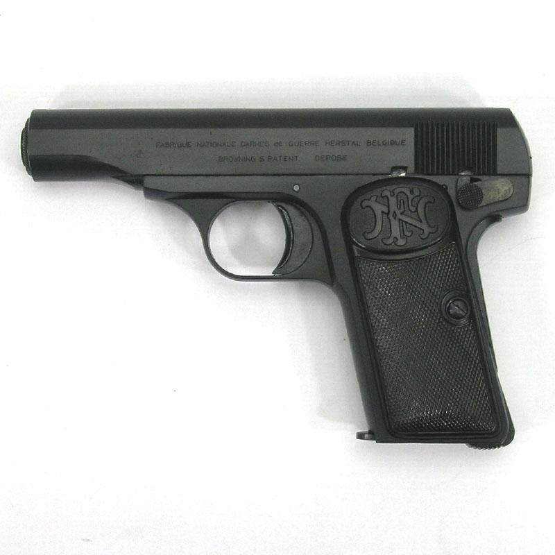 画像1: ブローニングM1910 [ABS] ブラックABS・BLKモデルガン(マルシン)