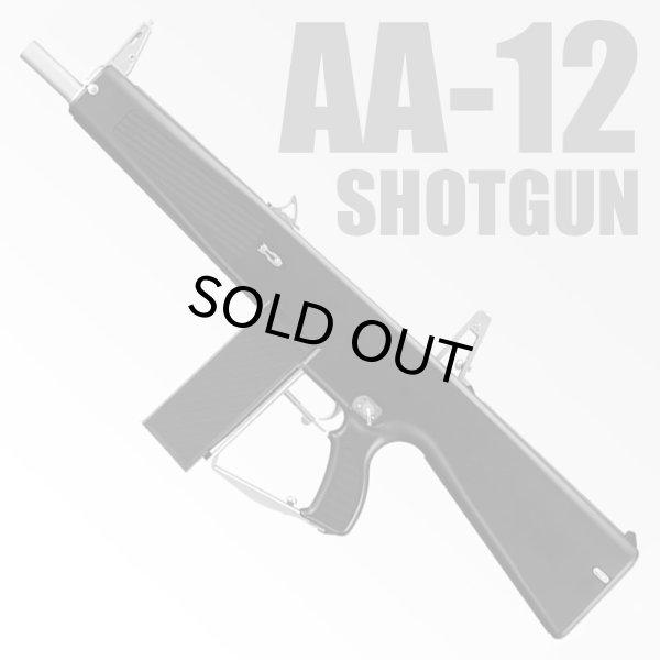 画像1: 【電動ショットガン】 AA-12 ABS・電動エアガン(マルイ)