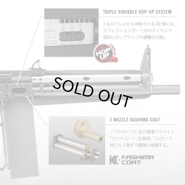画像4: 【電動ショットガン】 AA-12 ABS・電動エアガン(マルイ)
