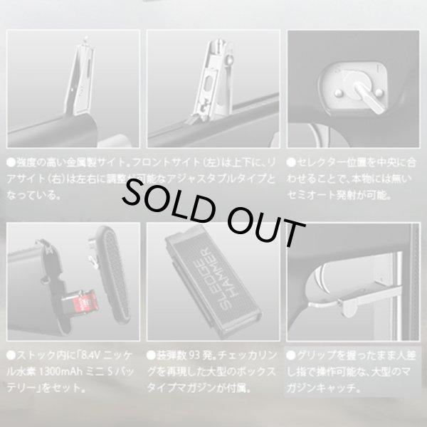 画像5: 【電動ショットガン】 AA-12 ABS・電動エアガン(マルイ)