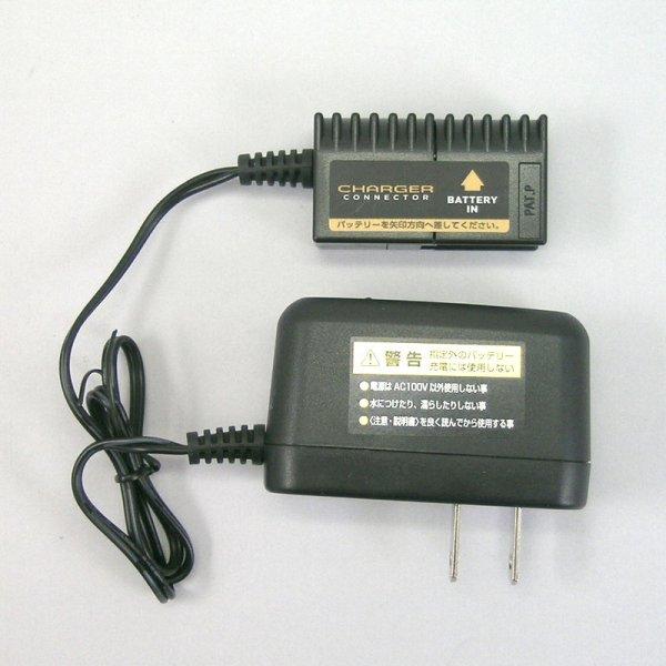 画像1: NEW 7.2V/500mAh・マイクロ500バッテリー専用充電器(Ni-MH) [電動ハンドガン/コンパクト電動ガン用] (マルイ)