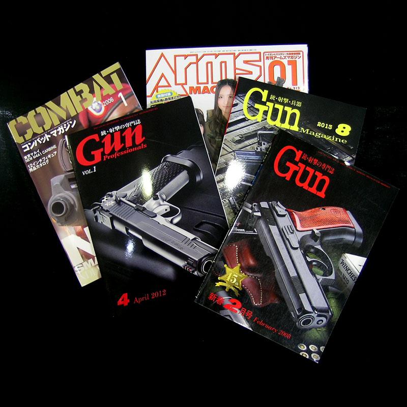画像1: 月刊誌バックナンバー(GUN/GUNマガジン/アームズマガジン/GUNプロフェッショナル/コンバットマガジン)