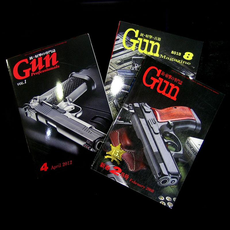 画像1: 月刊誌バックナンバー(GUN/GUNマガジン/GUNプロフェッショナル)