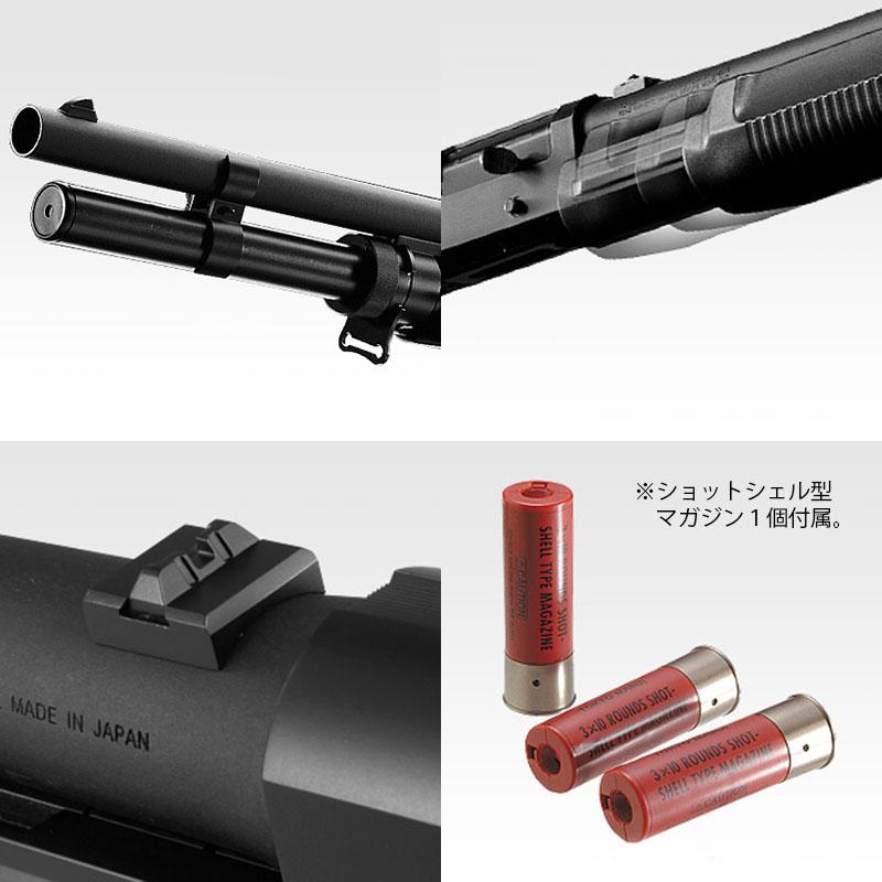 画像2: M3スーパー90 ABS・エアガン(マルイ)