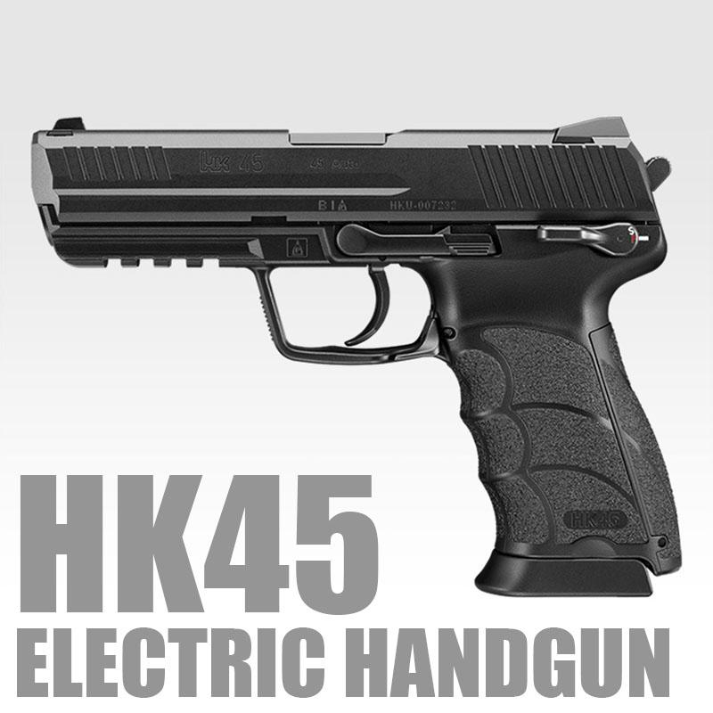 画像1: HK45 ABS・電動エアガン(マルイ)