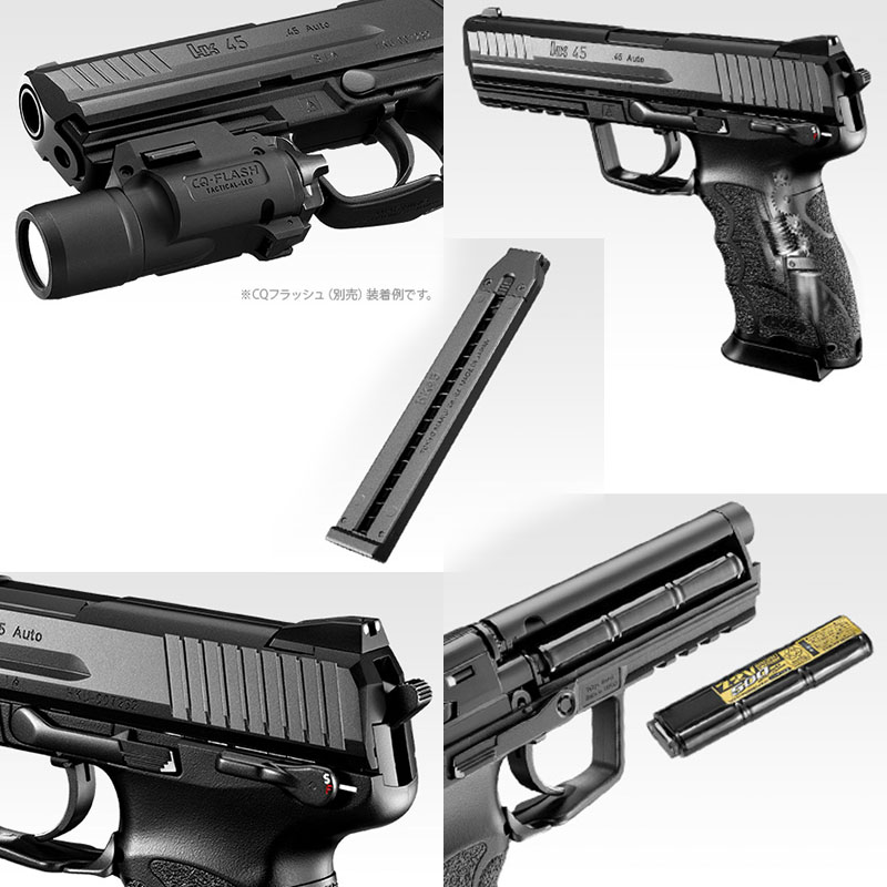 画像2: HK45 ABS・電動エアガン(マルイ)