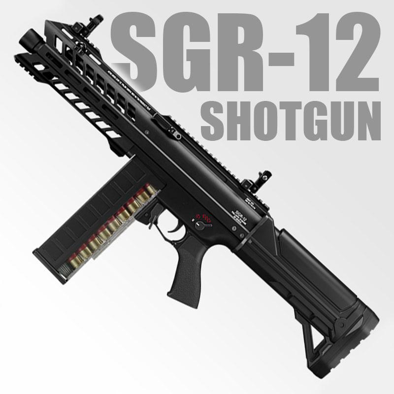 画像1: 【電動ショットガン】 SGR-12 金属/ABS・電動エアガン(マルイ)