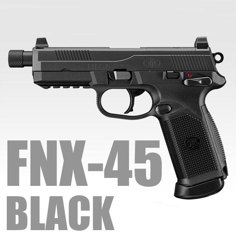 画像1: 【予約商品】FNX-45タクティカル ブラックモデル ABS/BLKガスガン(マルイ)