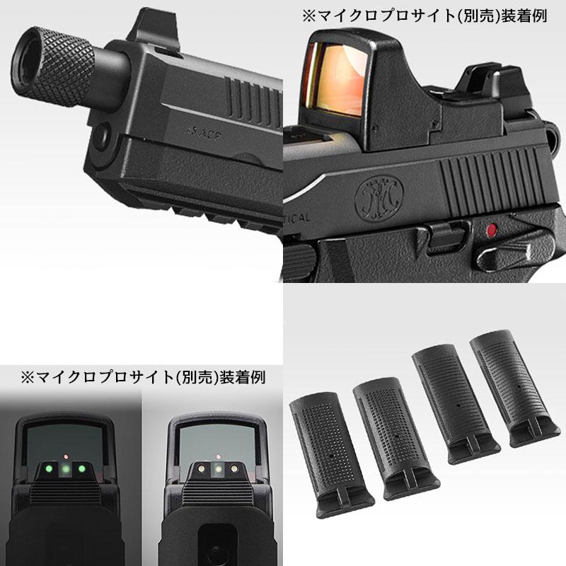 画像2: 【予約商品】FNX-45タクティカル ブラックモデル ABS/BLKガスガン(マルイ)