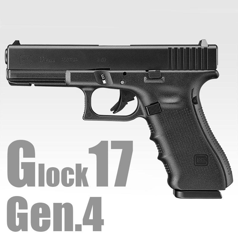 画像1: グロック17 Gen.4 ABS/BLKガスガン(マルイ)