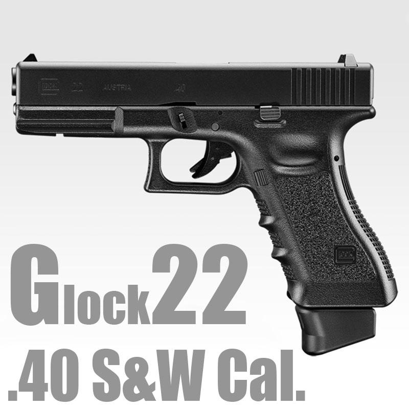 画像1: グロック22 ABS/BLKガスガン(マルイ)
