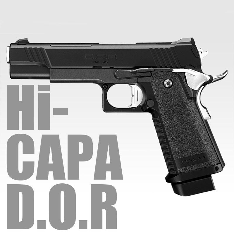 画像1: ハイキャパ D.O.R CAL.45 ABS・BLKガスガン(マルイ)