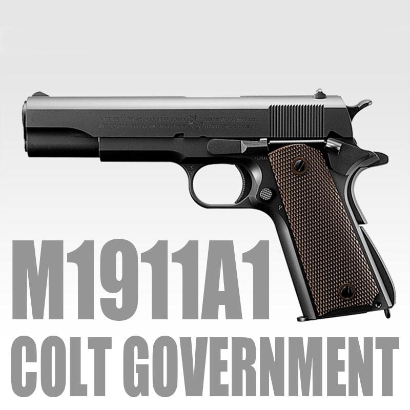 画像1: M1911A1 コルト・ガバメント ABS・BLKガスガン(マルイ)