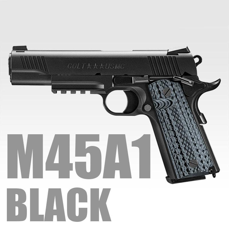画像1: M45A1 ブラック ABS・BLKガスガン(マルイ)