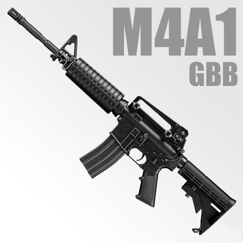 画像1: M4A1カービン 金属/ABS・BLKガスガン(マルイ)