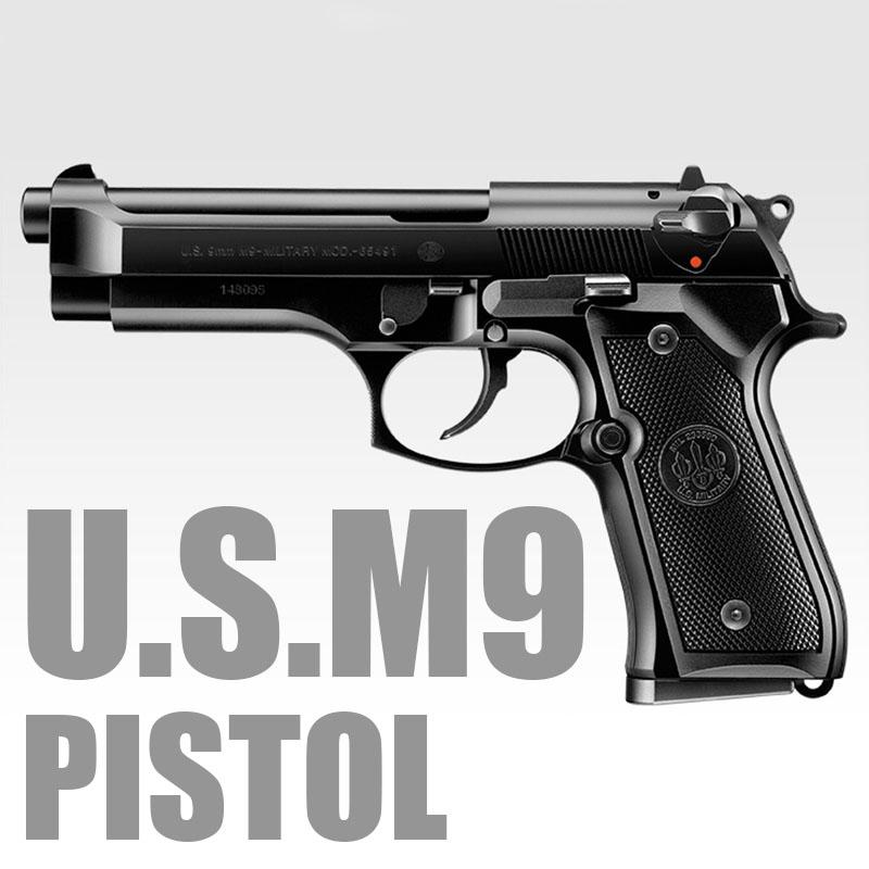 画像1: U.S. M9ピストル ABS・BLKガスガン(マルイ)