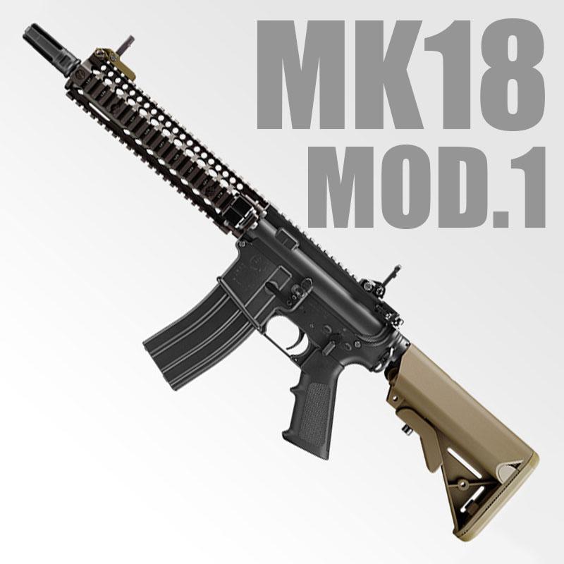 画像1: MK18 MOD.1 金属・BLKガスガン(マルイ)