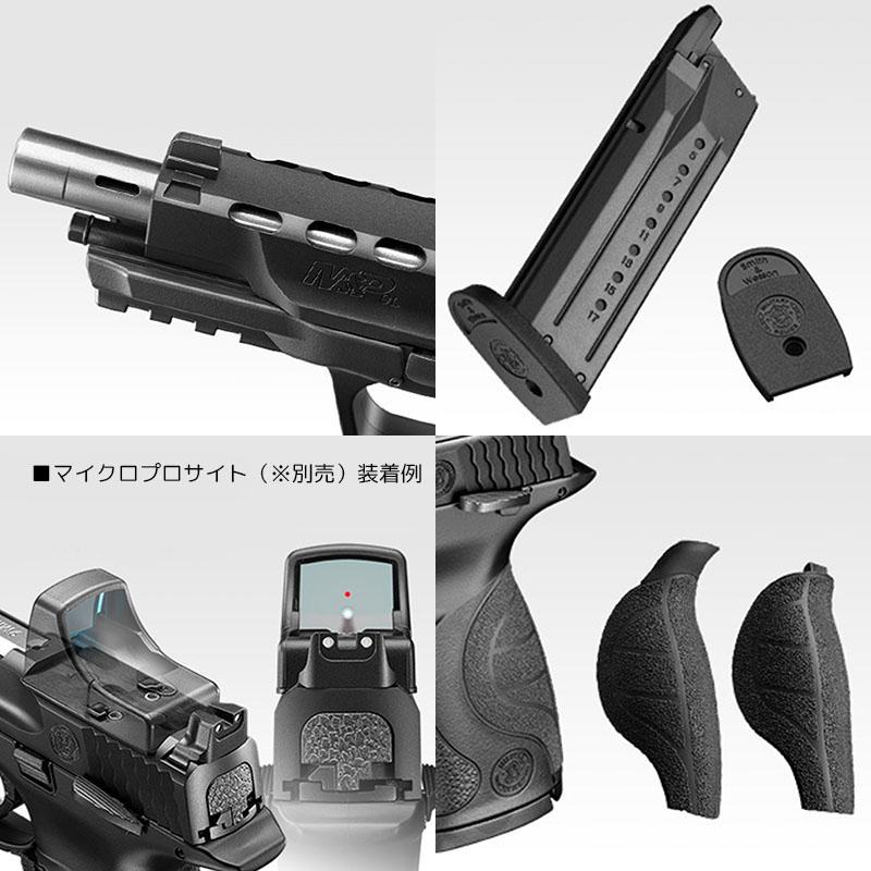 画像2: S&W M&P9L PCポーテッド ABS・BLKガスガン(マルイ)