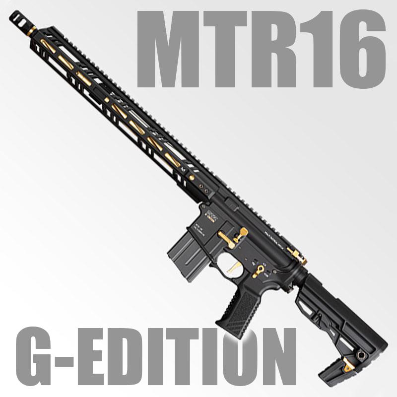 画像1: MTR16 G-EDITION 金属・BLKガスガン(マルイ)
