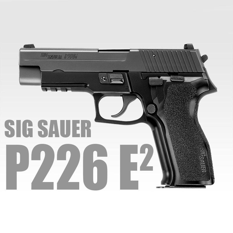 画像1: SIG SAUER P226E2 ABS・BLKガスガン(マルイ)