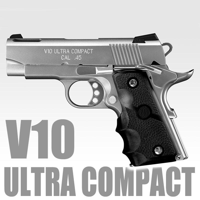 画像1: V10ウルトラ・コンパクト ABS製(マルイ)