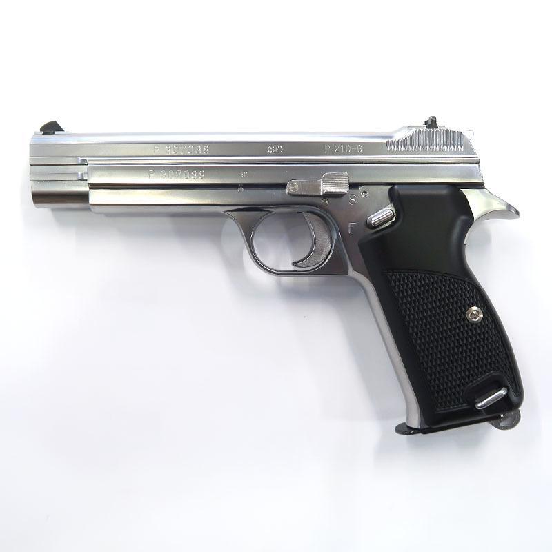 画像1: SIG P210 [6mmBB] シルバーABS・BLKガスガン(マルシン)
