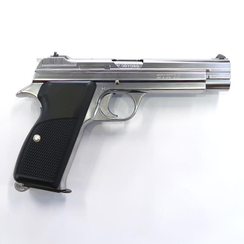 画像2: SIG P210 [6mmBB] シルバーABS・BLKガスガン(マルシン)
