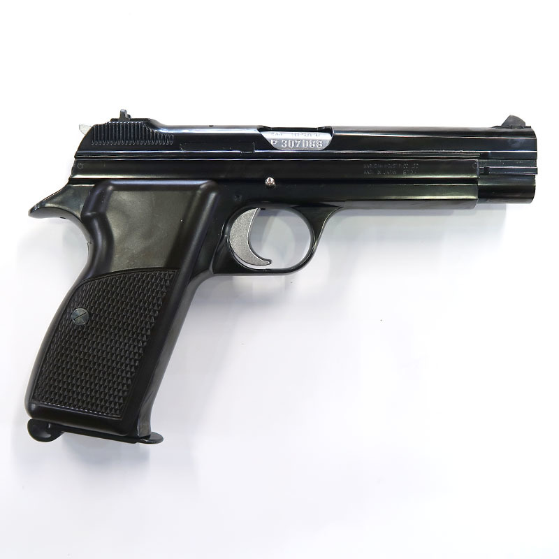 画像2: SIG P210 [6mmBB] WディープブラックABS・BLKガスガン(マルシン)