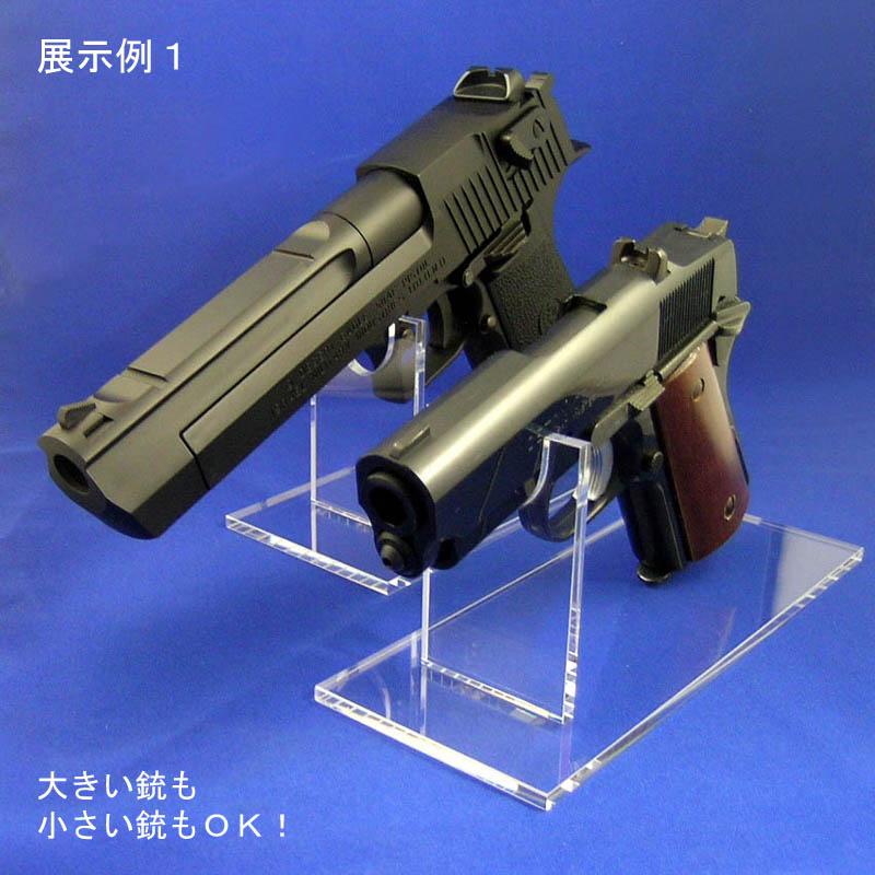 画像4: NODA-YAオリジナル・アクリル・ガンスタンド[2個入セット]