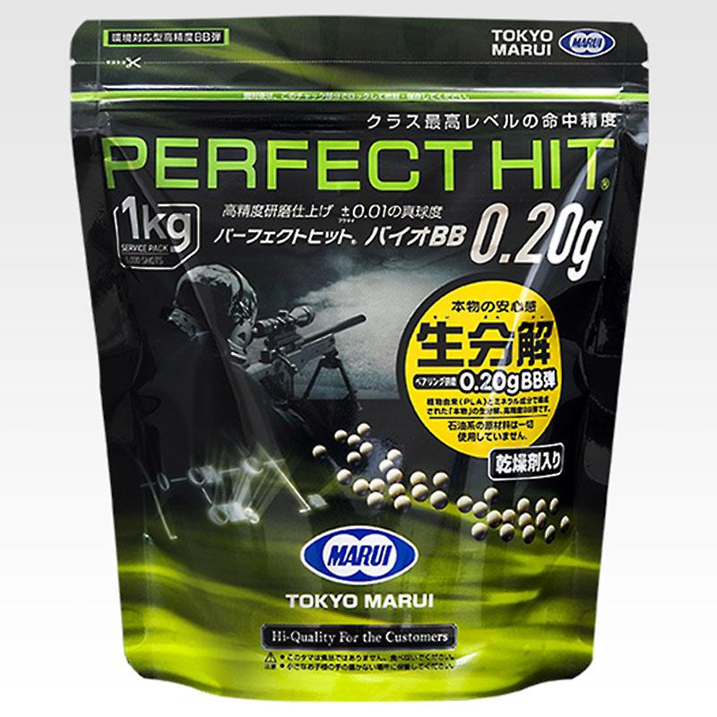 画像1: パーフェクト・ヒット・バイオBB0.20g(1kg/5000発)(マルイ)