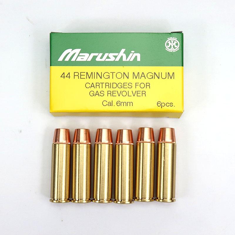画像1: 44レミントン・マグナム[6mmBB/Xカートリッジ]6発セット (マルシン)