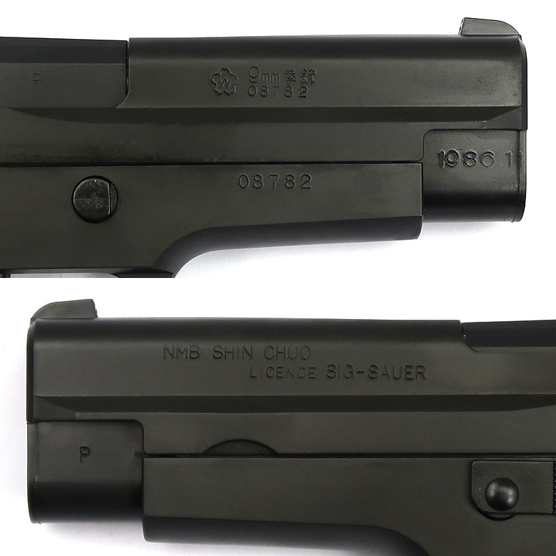 画像5: SIG P220 IC 9mm拳銃[陸上自衛隊] HW・BLKガスガン(タナカ)