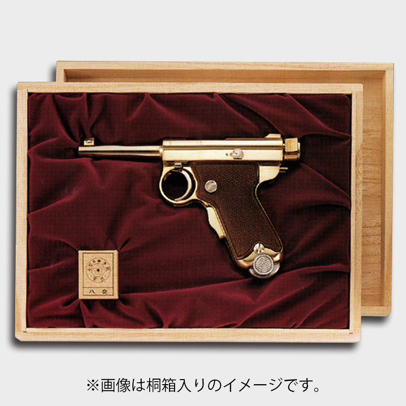 画像1: 【予約商品】南部式小型拳銃[令和刻印/ダミーカートモデル] 桐箱入り 金属・ダミーカート式モデルガン(マルシン)