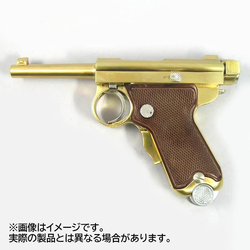 画像2: 【予約商品】南部式小型拳銃[御賜刻印/ダミーカートモデル] 桐箱入り 金属・ダミーカート式モデルガン(マルシン)