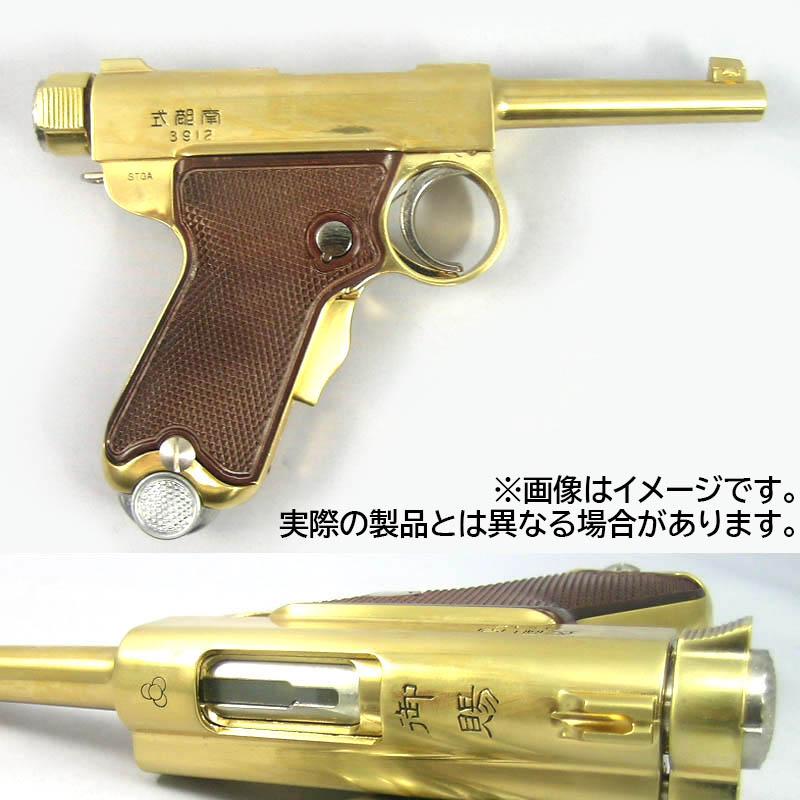 画像3: 【予約商品】南部式小型拳銃[御賜刻印/ダミーカートモデル] 桐箱入り 金属・ダミーカート式モデルガン(マルシン)