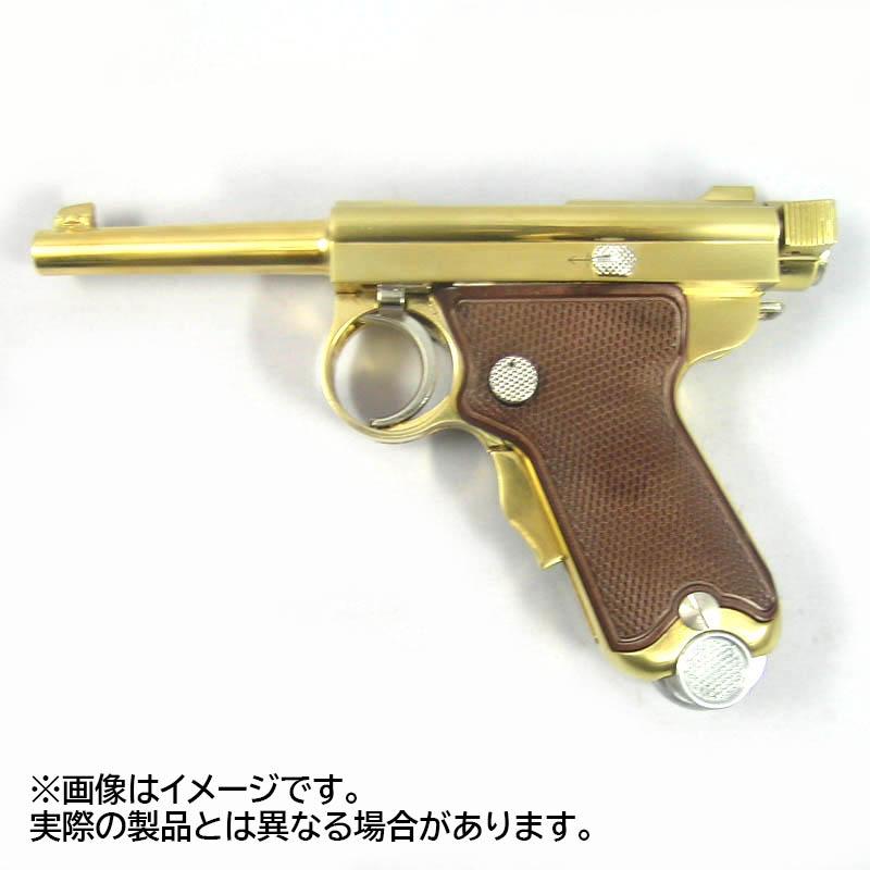 画像2: 【予約商品】南部式小型拳銃[東京砲兵工廠刻印/ダミーカートモデル] 桐箱入り 金属・ダミーカート式モデルガン(マルシン)