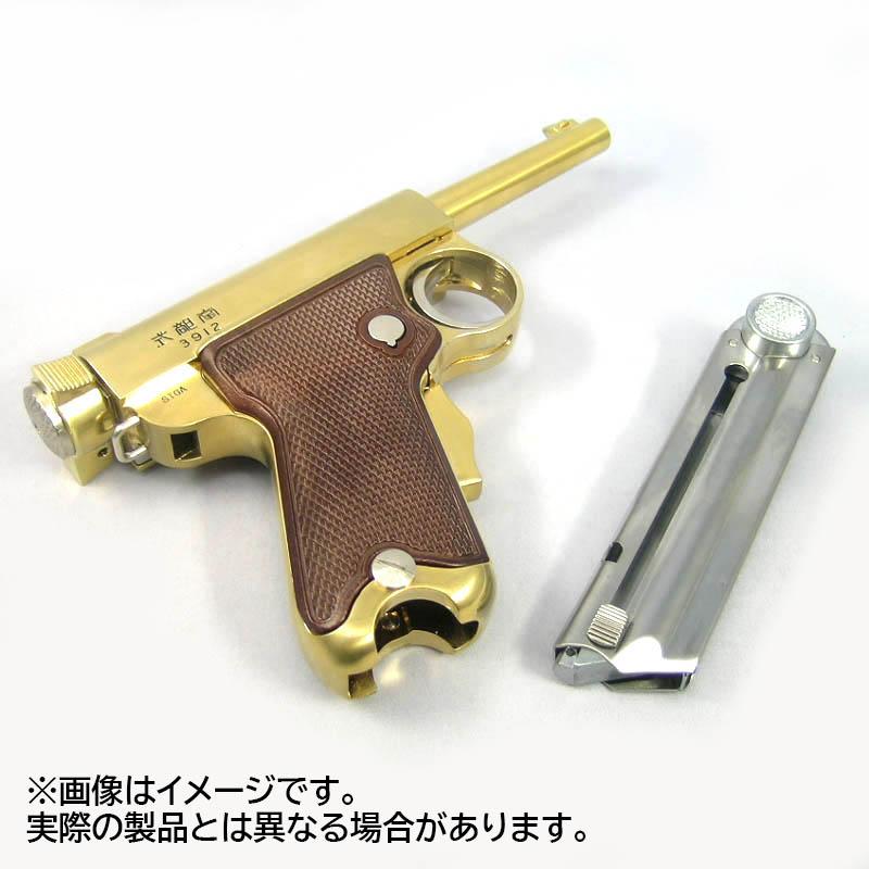 画像5: 【予約商品】南部式小型拳銃[東京砲兵工廠刻印/ダミーカートモデル] 桐箱入り 金属・ダミーカート式モデルガン(マルシン)