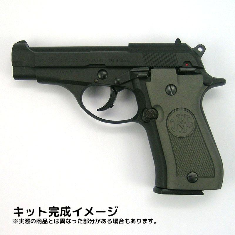 画像4: 【組立キット】M84 ブラックABS・BLKモデルガン(マルシン)