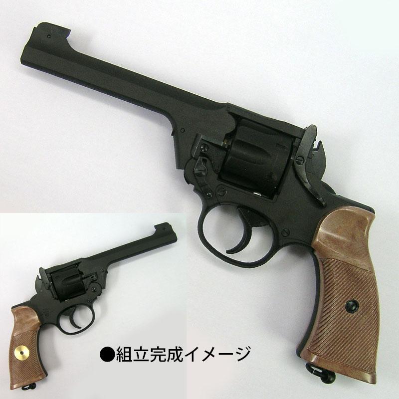 """画像4: 【組立キット】エンフィールドNo.2 Mk1* """"スター"""" HW・発火式モデルガン(マルシン)"""
