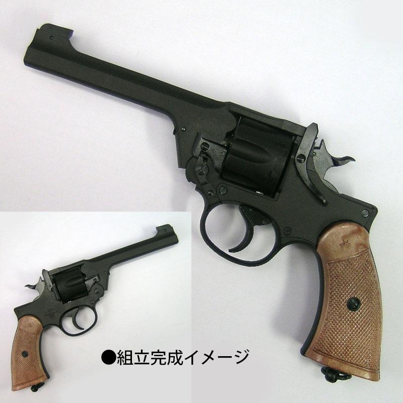 画像4: 【組立キット】エンフィールドNo.2 Mk1 HW・発火式モデルガン(マルシン)