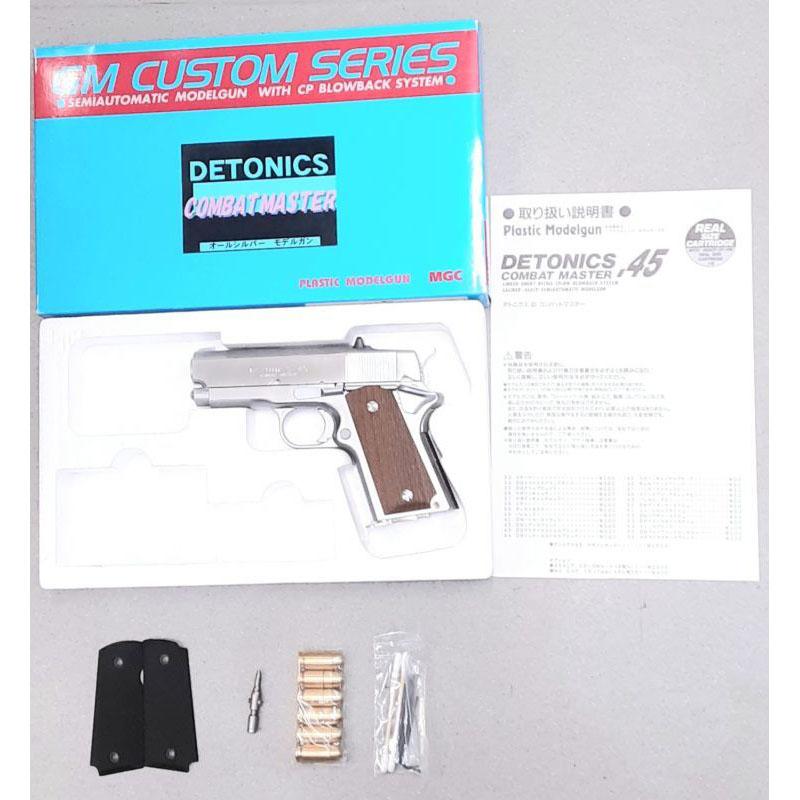 画像5: 【中古/BLK発火式モデルガン】デトニクス.45コンバットマスター オールシルバー ABS製(MGC/新日本模型)