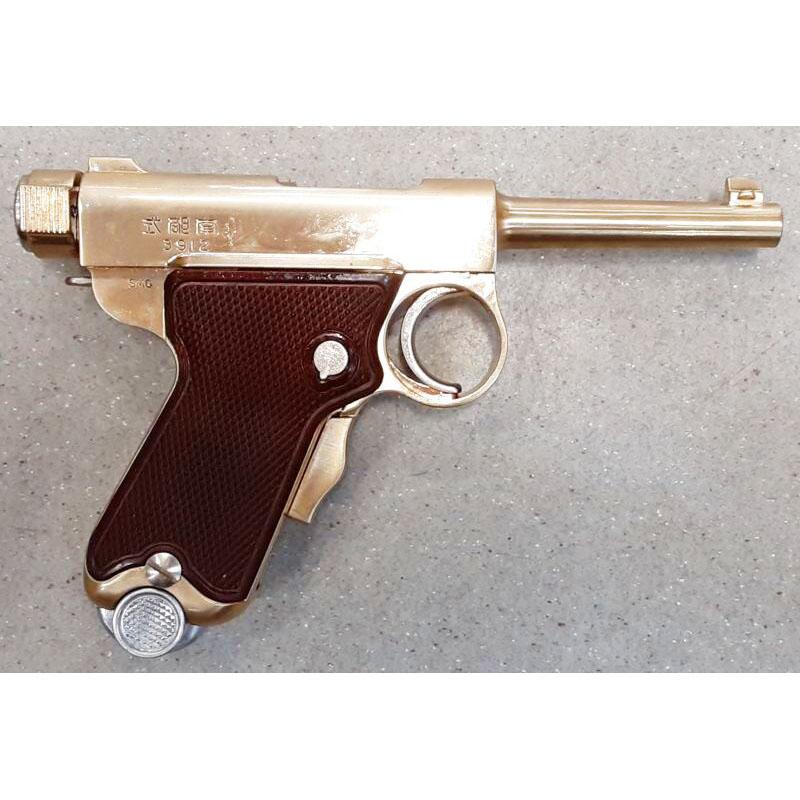 画像2: 【中古/BLK発火式モデルガン】南部式小型拳銃(ベビーナンブ) 恩賜刻印 金属製 (ACG)