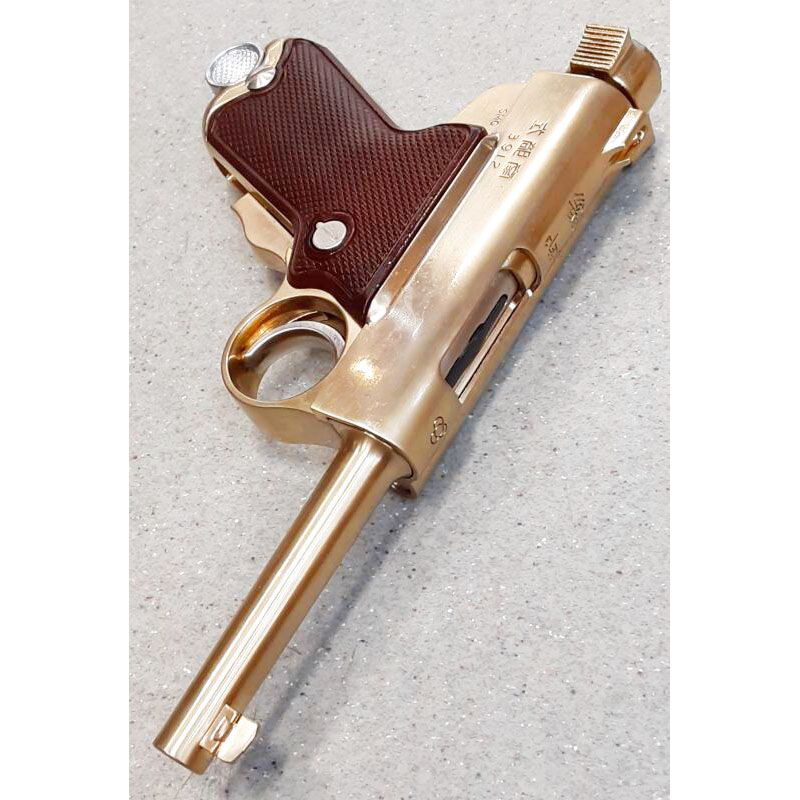 画像4: 【中古/BLK発火式モデルガン】南部式小型拳銃(ベビーナンブ) 恩賜刻印 金属製 (ACG)