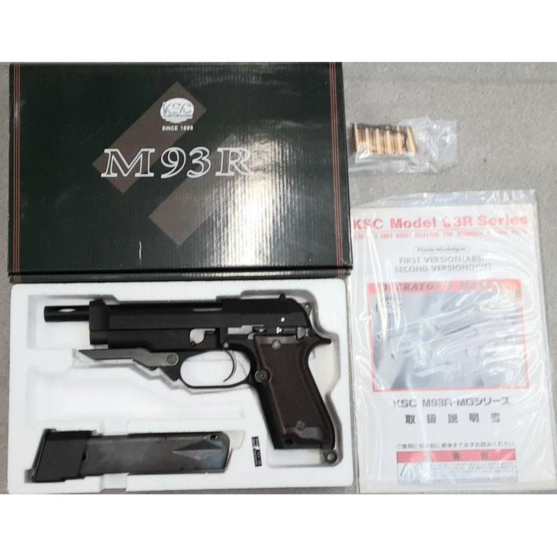 画像1: 【中古/BLK発火式モデルガン】M93R 2nd Ver.    HW製 (KSC)