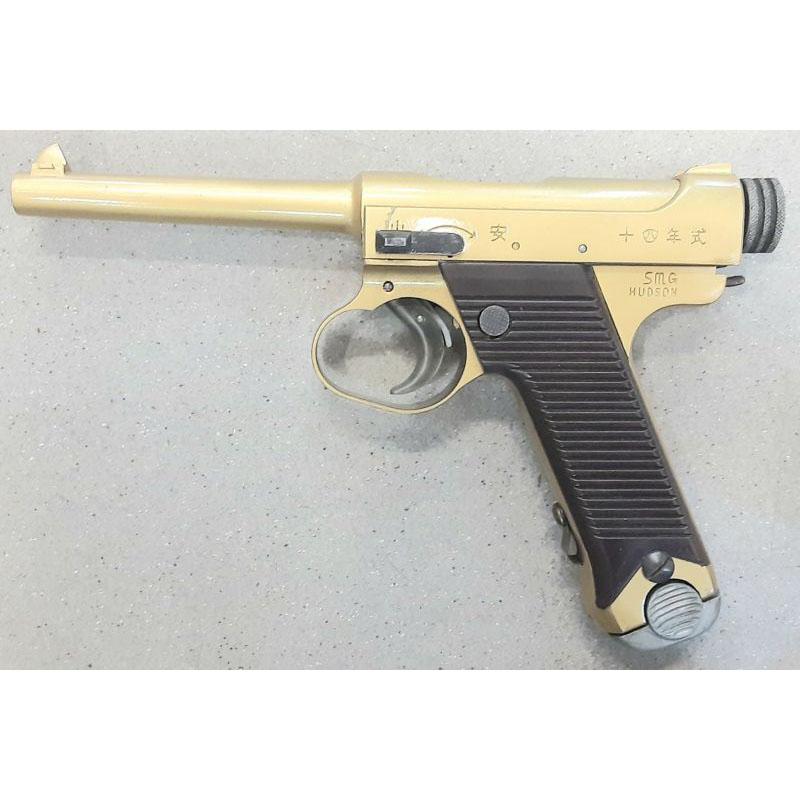 画像1: 【代引限定商品】【中古/発火BLK式モデルガン】南部14年式後期型/N1 金属製(ハドソン)