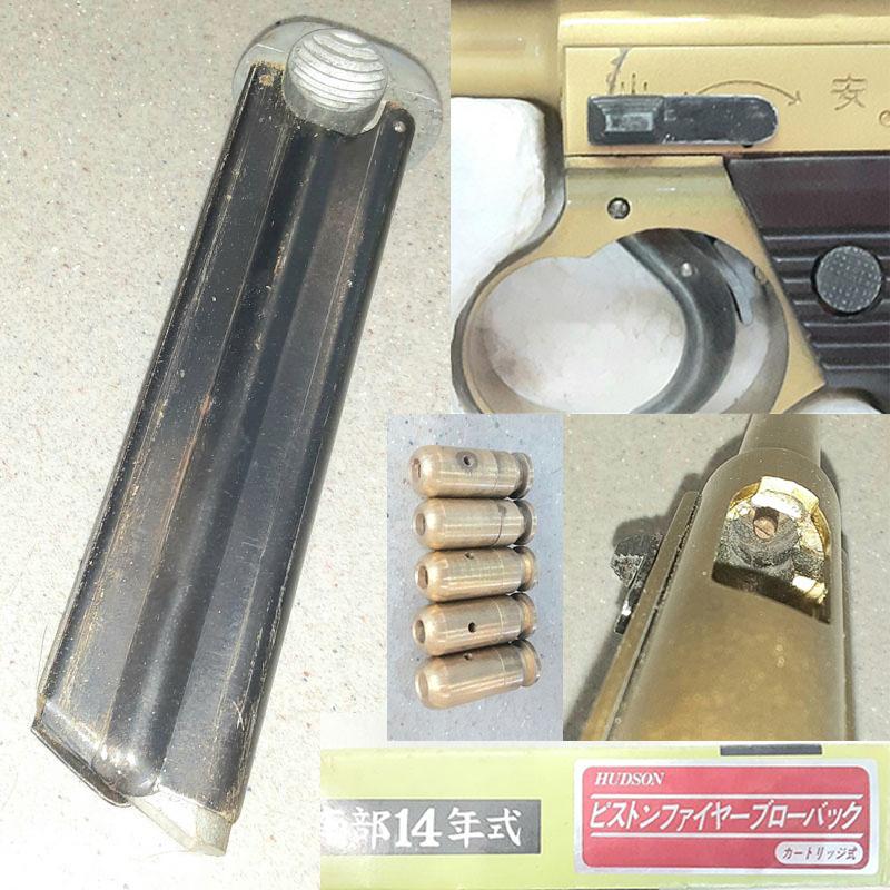 画像3: 【代引限定商品】【中古/発火BLK式モデルガン】南部14年式後期型/N1 金属製(ハドソン)